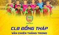 Tiểu sử câu lạc bộ bóng đá Đồng Tháp và lịch sử CLB